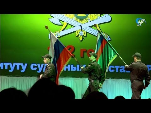 Российские приставы отмечают профессиональный праздник