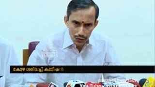 Medical college scam rocks Kerala BJP, enquiry commission report against RS Vinod Click Here To Free Subscribe! ► http://goo.gl/Y4yRZGWebsite ► http://www.asianetnews.tvFacebook ► https://www.facebook.com/AsianetNewsTwitter ► https://twitter.com/asianetnewstvPinterest ► http://www.pinterest.com/asianetnewsVine ► https://www.vine.co/Asianet.News