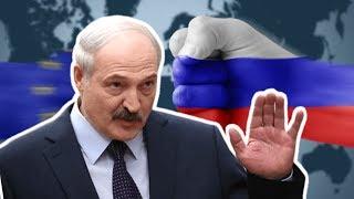 Лукашенко говорит Путину