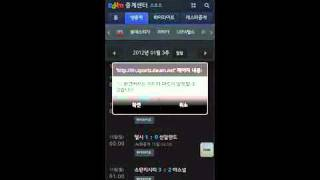 KoreaTV viewing? YouTube video