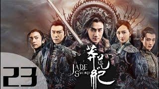 Nonton                    23      The Legend Of Jade Sword                                                                      Film Subtitle Indonesia Streaming Movie Download