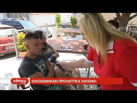 Για δυο μέρες μάχη με τις φλόγες στην Εύβοια | 5/7/2019 | ΕΡΤ