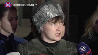В СБУ допросили Савченко