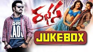 Movie Songs Jukebox -Jr.Ntr's Rabhasa