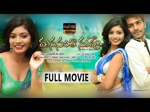 Video Manasantha Nuvve (Balu is Back) Full Movie    Pavan, Bindu download in MP3, 3GP, MP4, WEBM, AVI, FLV January 2017