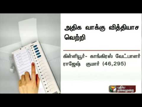 TN-election-Details-of-candidates-who-won-with-high-margins