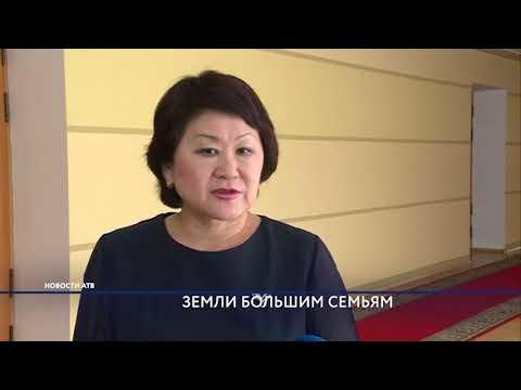 НОВОСТИ (12.07.2018) - DomaVideo.Ru