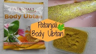 hello everyone....Today i am going to review PATANJALI BODY UBTAN.plz LIKE the video & SUBSCRIBE to my channelCONTACT:mkb.makeubeautiful@gmail.comFOLLOW ME: TWITTER:https://twitter.com/makeUabeautifulFACEBOOK:https://www.facebook.com/MakeUbeautiful-1671222829841630/XOXOMoumitaWATCH MY OTHER VIDEOS:-HOW TO LIGHTEN DARK UNDERARMS EASILY AT HOME  GET RID OF DARK ARMPITS FAST  makeubeautifulhttps://youtu.be/r6vJMC28bNsTOP 6 AFFORDABLE SUMMER LIPSTICKS FOR INDIAN SKINTONE UNDER Rs 650/-  makeUbeautifulhttps://youtu.be/urIEvS7A7nEHOW TO GET RID OF DARK SPOTS,BLACK SPOTS,ACNE SCARS  GET BRIGHTER,CLEAR,SPOTLESS SKINhttps://youtu.be/_K-M41qLAeEHomemade BODY UBTAN/BODY PACK to get Even Looking, Brighter, Healthy , Glowing & Suntan Free Skinhttps://youtu.be/I2eoJJcxwf0GET GLOWING SKIN INSTANTLY  #WINTERSPECIAL Facemask for Healthy Skinhttps://youtu.be/eHy88IX7vbkBEST BODY OIL AT AFFORDABLE PRICE  PATANJALI TEJAS TAILUM REVIEWhttps://youtu.be/6bchAGEcv50GET FAIR SKIN IN JUST 20 MINUTES  VERY EFFECTIVE NATURAL HOME REMEDYhttps://youtu.be/5uNqnGDa3-sMagical Remedy To Get Crystal Clear Spotless Skin Overnight  100% Tried & Testedhttps://youtu.be/SwG4qTRHJ2sHow To Make BRIDAL UBTAN To Get The Bridal Glow https://youtu.be/J7KWrEa7Ul8DIY NATURAL HOMEMADE SCRUB FOR FACE & BODY  GET SOFT,SMOOTH,HEALTHY SKIN INSTANTLY https://youtu.be/ni92H1GAz2cGET RADIANT, BRIGHT, GLOWING SKIN  DIY COFFEE FACEMASK  makeUbeautifulhttps://youtu.be/sBmL9TMF8x0MAGICAL DRINK FOR EXTREME WEIGHT LOSS  NO DIET ,NO EXERCISE   100% EFFECTIVE  RESULTShttps://youtu.be/2Bed58vjdX8How To get CLEAR BRIGHT SKIN   DIY Easy Homemade Facepackhttps://youtu.be/1AWEMR35hxcBEST HAIR OIL FOR HAIR LOSSHAIR GROWTHDANDRUFFDRY HAIRHAIR REGROWTHTHICK HAIRHEALTHY HAIRhttps://youtu.be/-ZBqbKIqIpUGARNIER ULTRA BLENDS INTENSE REPAIR SHAMPOO REVIEW  WITH PROS & CONShttps://youtu.be/lA5-kAEqG8cDIY HOMEMADE SKIN WHITENING FACEPACK USING MILKPOWDER FOR BRIGHTER GLOWING & HEALTHY SKINhttps://youtu.be/JqXsrzLTrfM?WHAT I GOT ON VALENTINE'S 