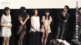 松原夏海(AKB48)、横山ルリカ(アイドリング!!!)、宮崎理奈(SUPER☆GiRLS)、篠崎愛(AeLL.)/『骨壺』初日舞台挨拶