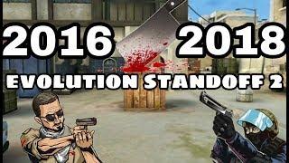Nonton EVOLUTION STANDOFF 2   2016 - 2018 Film Subtitle Indonesia Streaming Movie Download
