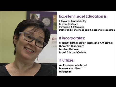 The iCenter for Israel Education
