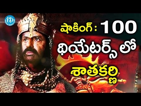 BalaKrishna's 100th Movie Trailer In 100 Screens