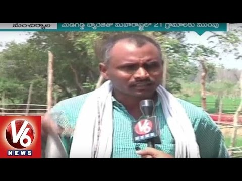 Kaleswaram-lift-Irrigation-Scheme-Barrage-at-Medigadda-V6-News