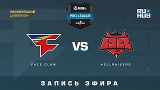 FaZe vs HellRaisers - ESL Pro League S7 EU - de_mirage [yXo, ceh9]