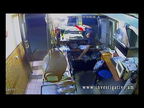 Գողություն՝ բիստրոյից (տեսանյութ)