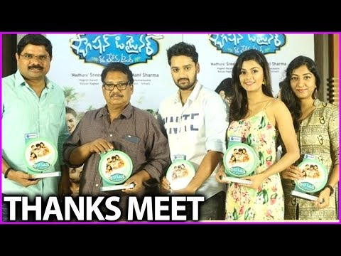 Fashion Designer s/o Ladies Tailor Movie Thanks Meet | Sumanth Ashwin | Anisha Ambrose