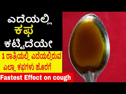 Fastest Effect on cough
