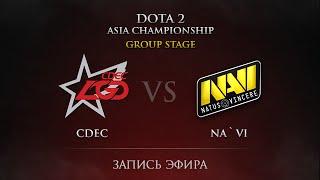 CDEC vs Na'Vi, game 1