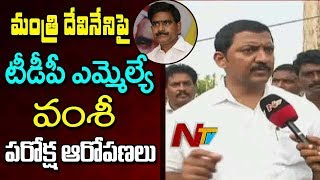 TDP MLA Vamshi Allegations On Minister Devineni Uma Over Polavaram