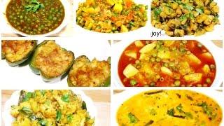 Best 7 ● Indian Sabzi Recipes / vegan recipes / Simple and Easy Sabzi Recipes/ Aloo Matar, Capsicum, Onion Kadhi.