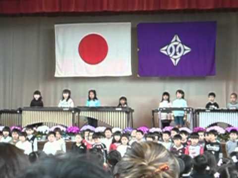 高島第3小学校入学式.wmv