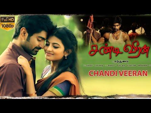 chandi veeran tamil full movie   exclusive new releases 2015 tamil movie   hit movie 2015