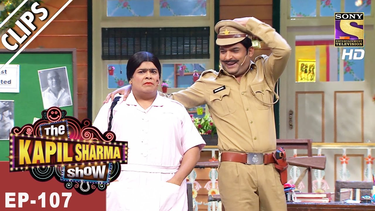 Inspector Shamsher & His Constable Bumper's Funny Acts – The Kapil Sharma Show – 20th May, 2017