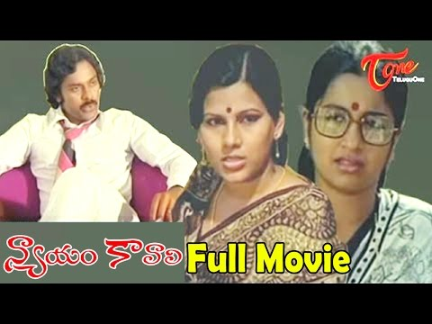 Video Nyayam Kavali | Full Length Telugu Movie | Chiranjeevi, Radhika | #TeluguMovies download in MP3, 3GP, MP4, WEBM, AVI, FLV January 2017