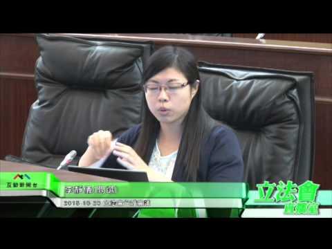 引介辯論公共停車場事項 20151028