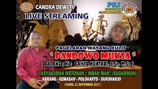 """Video LIVE//  WAYANG KULIT // """"PANDAWA MUKSA"""" / Ki. CAHYO KUNTADI, S.SN.M.Sn' MP3, 3GP, MP4, WEBM, AVI, FLV Juli 2018"""