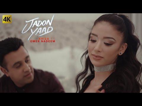 Jadon Yaad Songs mp3 download and Lyrics