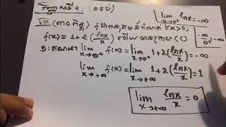I am Teacher Chamnan from Cambodia where Angkor Wat were built and located, and I am a Professor of mathematics in Khmer ...