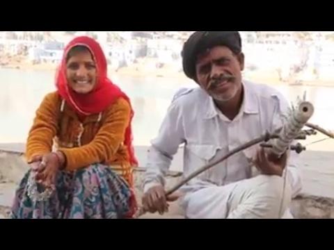Video इतनी मधुर वाणी दिल को घायल कर दिया Rajasthani culture song, Marwadi video,Marwadi desi song,lok geet download in MP3, 3GP, MP4, WEBM, AVI, FLV January 2017