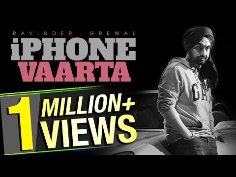 iPhone Vaarta Songs mp3 download and Lyrics