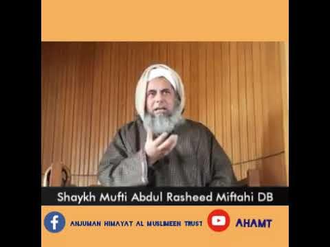 Video EMOTIONAL CRYING BY MUFTI ABDUL RASHID MIFTAHI SB DB download in MP3, 3GP, MP4, WEBM, AVI, FLV January 2017