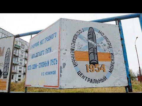 Απότομη αύξηση της ραδιενέργειας στην ρωσική πόλη Σεβεροντβίνσκ…