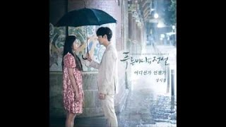 Love Story - Lyn (MV w/ English Lyrics) Ost. The Legend of the Blue Sea Video