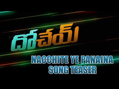 Naga Chaitanya Dohchay First Look Teaser