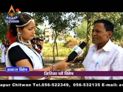 Video Jitiya Bishesh download in MP3, 3GP, MP4, WEBM, AVI, FLV January 2017