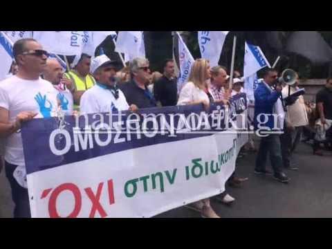 Πορεία εργαζομένων της ΕΥΔΑΠ προς τη Βουλή