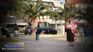 Kavala Greece  City pictures : KAVALA GREECE (HD) part 1.mp4