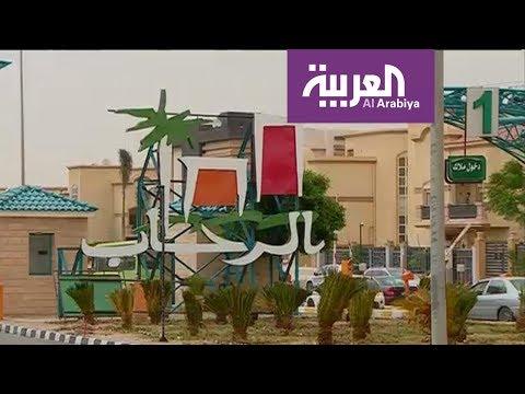 العرب اليوم - شاهد: تفاصيل جديدة في مجزرة حي