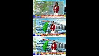 (林品樺剪輯上傳)