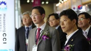 G-Fair Korea 2014 Making Master