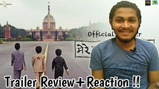 Mere Pyare Prime Minister Official Trailer | Trailer Review | Trailer Reaction | Pen Movies |