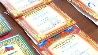 В Великом Новгороде наградили победителей конкурса по физике