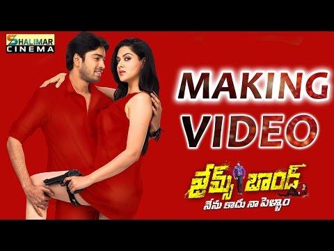 Video James Bond Movie || Making Video ||  Allari Naresh, Sakshi Chowdary download in MP3, 3GP, MP4, WEBM, AVI, FLV January 2017