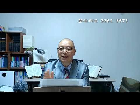 마태복음영해설교7장7-10