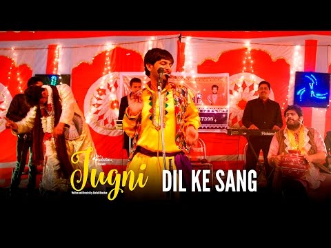 Dil Ke Sang Songs mp3 download and Lyrics