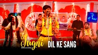 Nonton Jugni – Dil Ke Sang   Siddhanth   Sugandha   Clinton Cerejo   Nakash Aziz Film Subtitle Indonesia Streaming Movie Download